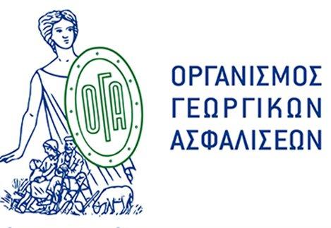Οι αγρότες μπορούν να πληρώνουν εισφορές με το μήνα, με το κατώτατο ασφαλιστέο εισόδημα να ορίζεται στα 420,10 ευρώ και το ανώτατο στα 5.860,80 ευρώ.