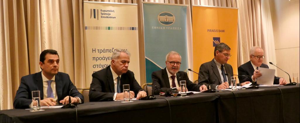 Η ΕΤΕπ σε συνεργασία με την Εθνική Τράπεζα και την Τράπεζα Πειραιώς εγκαινιάζουν νέο χρηματοδοτικό πρόγραμμα στον αγροτικό τομέα