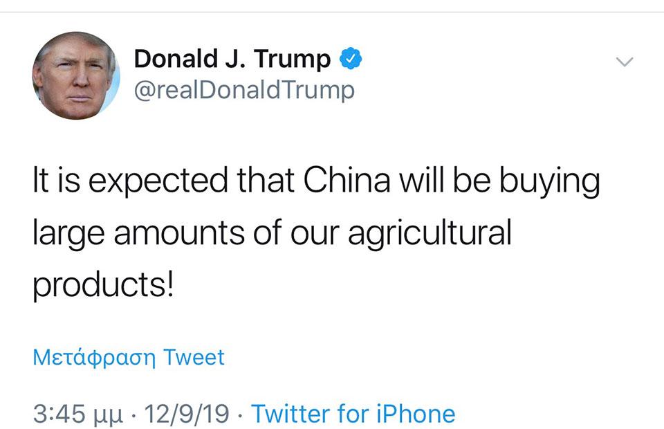 prwtomesa Tweet του Τραμπ ανέβασε το βαμβάκι στα 62 σεντς στα χρηματιστήρια
